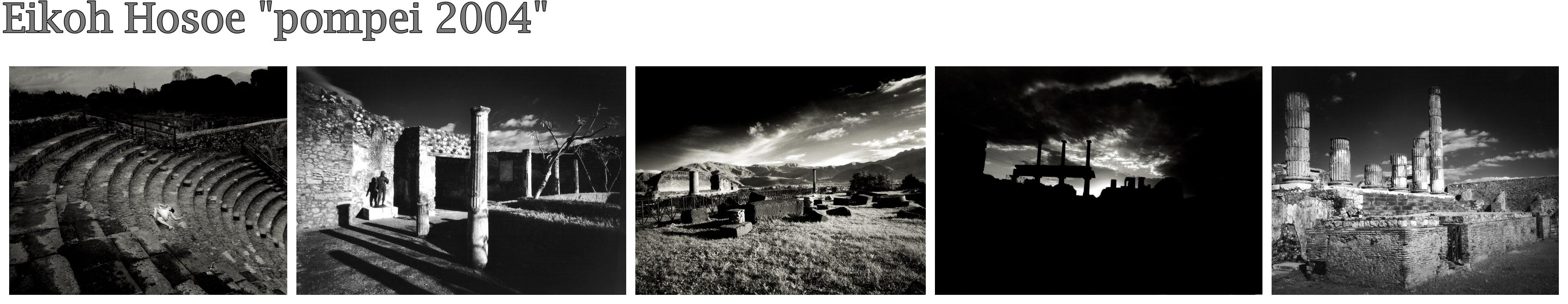 Scatti di Eikoh Hosoe per la mostra Obiettivo Napoli